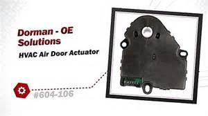 hvac wiring diagrams made easy images dorman oe solutions hvac air door actuator 604 106