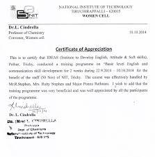Ideas Institute To Develop English Attitude Soft Skills