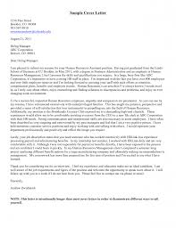 Sample Dancer Cover Letter 11 15 Resume Internship No Experience