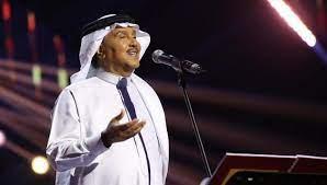 محمد عبده يناديني