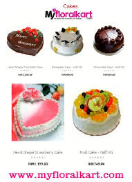 Now Order Birthday Or Anniversary Cake For Someone Special On A