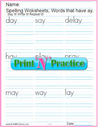 We integrate vowels with all of the exercises. Ay Words Phonics Worksheets