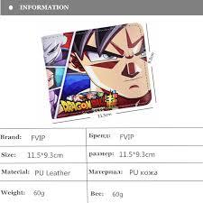 <b>New Arrival Dragon Ball</b> Z Wallet Anime Dragon Ball Super Broly ...