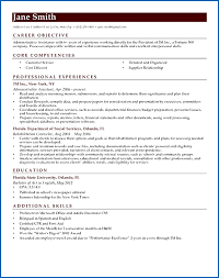 Plural Form Of Resume Laserdiscservice