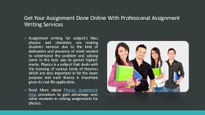 get your assignment done online professional assignment writing  get your assignment done online professional assignment writing services • assignment writing