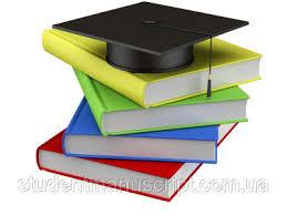 Заказать Курсовые и дипломные по экономике менеджменту и  Курсовые и дипломные по экономике менеджменту и маркетингу на английском языке