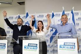 ISRAEL - TEL AVIV - ELECTIONS - POLITICAL ALLIANCE #Gallery - Social News  XYZ