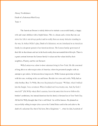 how to start a essay how to start a college essay perfectly prepscholar blog