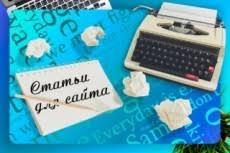 Создаю эксклюзивные презентации эссэ рефераты сочинения  Создаю эксклюзивные презентации эссэ рефераты сочинения доклады 6 ru