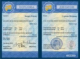 Дипломы и сертификаты Центр Качество Интернет Курс  ипом выпускника Программы mba start
