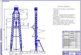 Модернизация талевой системы буровой установки БУ ЭК БМ  Модернизация талевой системы буровой установки БУ 4500 270 ЭК БМ Дипломная работа