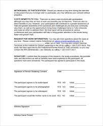 Survey Consent Forms