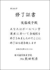 株式会社ササガワ無料ダウンロードコーナーワードテンプレート