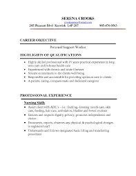 Attributes For Resume 290781 Resume Personal Attributes