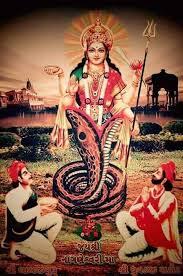 जय नागणेची माताजी - श्री भादरिया राय माताजी मन्दिर Bhadariya Mata Mandir |  Facebook