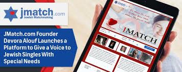 Jewish, dating Matchmaking, site for, jewish, singles SawYouAtSinai