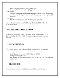 Archies Ltd Employee Transfer Form Disciplinary Action Form 04 40