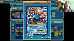 MEGA Blastoise! - Pokemon Trading Card Game Online - Let's Play - Part 98 -  YouTube