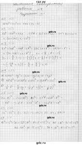 ГДЗ контрольная работа алгебра класс задачник А Г Мордкович ГДЗ по алгебре 7 класс А Г Мордкович задачник контрольная работа 2 7