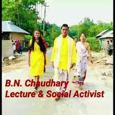 Tharu Tiktok B.N. Chaudhary (Lecturer &... - Hami Nepali Tharu