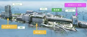 熊本 駅 再 開発