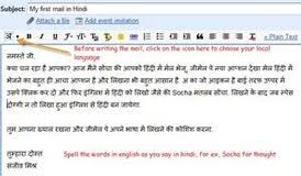 my best friend essay in hindi dissertation idea paying for my best friend essay in hindi