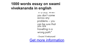 words essay on swami vivekananda in english google docs