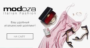 ᐈ Обувь <b>Renzi</b> — интернет магазин <b>Рензи</b> в Украине Modoza.com