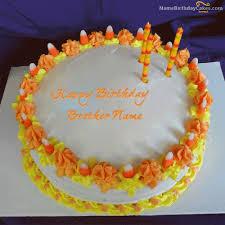 Nice Birthday Cake For Brother With Name Freshbirthdaycakesgq
