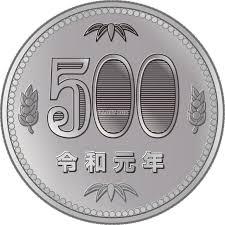 無料イラスト 令和元年 500円 硬貨