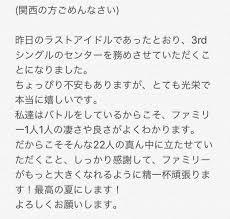 ラストアイドル 2018年7月1日日 ツイ速まとめ