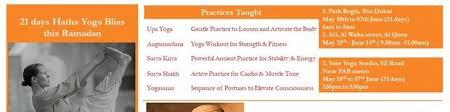 ultimate 21 days isha hatha yoga 18
