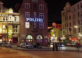 المانيا - الوزير جروته : مهاجم هامبورج كان معروفا لقوات الأمن كإسلامي متطرف