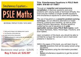 what are simultaneous equations in the psle context and why are they important