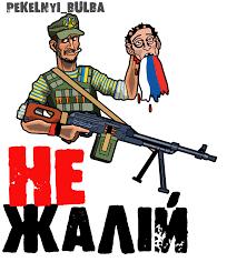 Наемники РФ за сутки совершили 13 обстрелов, потерь нет, - штаб ООС - Цензор.НЕТ 9236