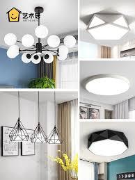 Image Colgantes Lamps Nordic Lighting Package Full House Combination Of Threeroom Tworoom Tworoom Chinahaocom Usd 28771 Nordic Lighting Package Full House Combination Of Three
