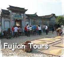 Image result for longyan at Fujian