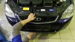 Снятие <b>штатного</b> переднего бампера LADA Priora - YouTube