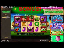 Игры автоматы играть бесплатно без регистрации книжки