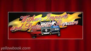 Appliance Repair Cincinnati Oh Withers Import And Domestic Repairs Cincinnati Oh Youtube