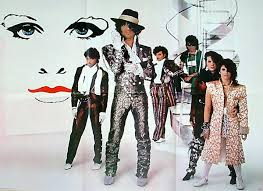 Who Designed Prince S Clothes He Was The Only One Who Could Wear Purple Orange County
