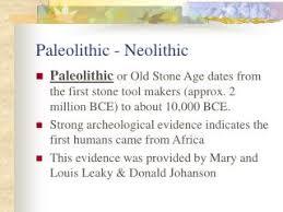 Neolithic And Paleolithic Venn Diagram Ppt Paleolithic Neolithic Powerpoint Presentation Id