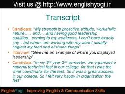 Sample Weaknesses For Interview Strengths And Weaknesses Hr Interview Sample Feedback 2 Youtube