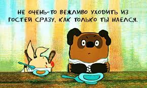 Картинки по запросу Алан Александр Милн цитаты