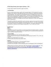 dynamic cover letter definition simple customer service cover letter