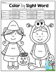Small Picture Color by Sight Word KinderLand Collaborative Pinterest