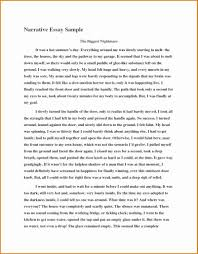 college admissions letter of recommendation sample example of college admission letter sample admissions samples
