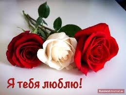 Valentinstag In Russland Russlandjournalde