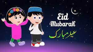 مصطلحات العيد باللغة الانجليزية _ Eid Mubark 🐑🎉🎈 - YouTube