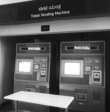 How To Use Ticket Vending Machine In Railway Station Classy Metro's Ticket Machines Gather Dust The New Indian Express